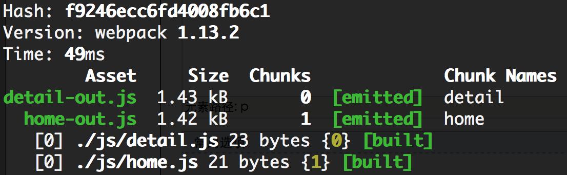 webpack output